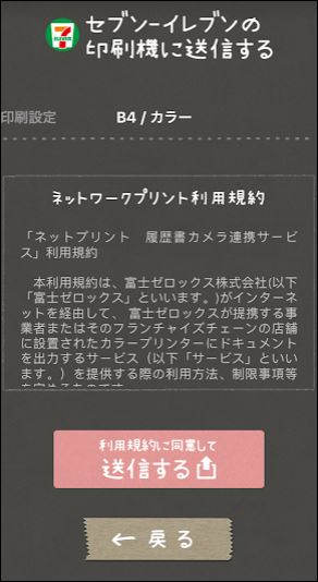 f:id:apicode:20180814091907j:plain