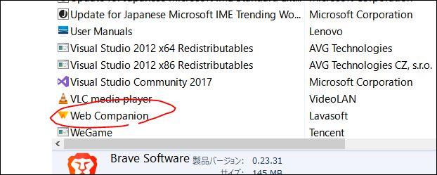 f:id:apicode:20180825095412j:plain