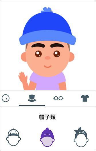 f:id:apicode:20180828093440j:plain