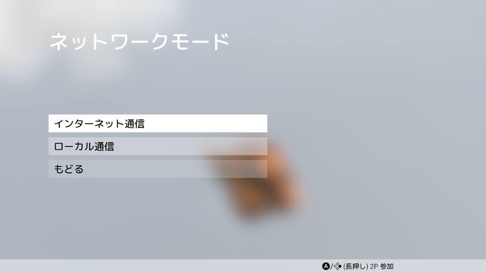 f:id:apicode:20180904145319j:plain