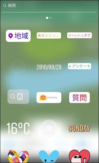 f:id:apicode:20180909105105j:plain