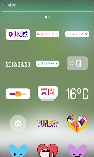 f:id:apicode:20180909105107j:plain