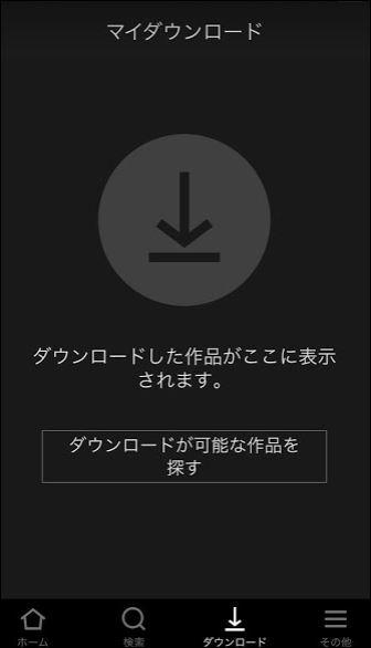 f:id:apicode:20180918093730j:plain