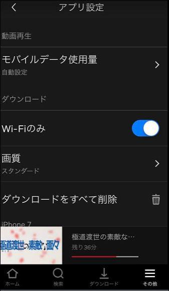 f:id:apicode:20180918093737j:plain