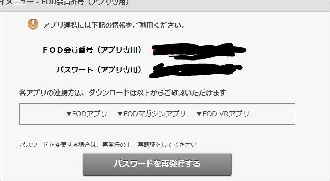f:id:apicode:20180918162708j:plain
