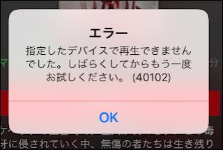 f:id:apicode:20180918170110j:plain