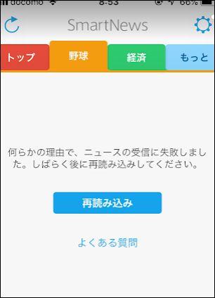 f:id:apicode:20180924090902j:plain