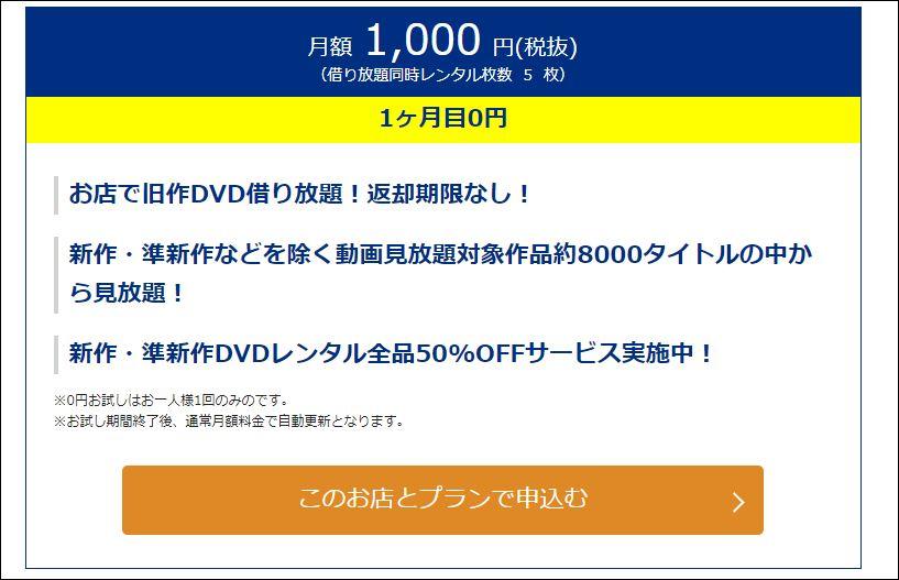 f:id:apicode:20181002163119j:plain