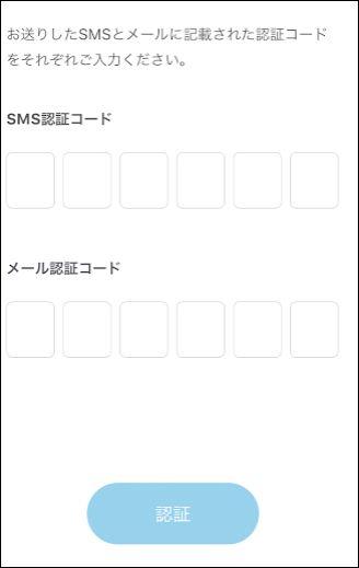 f:id:apicode:20181006195702j:plain