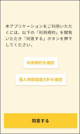 f:id:apicode:20181009144827j:plain