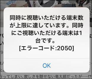 f:id:apicode:20181011162709j:plain