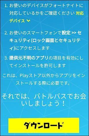 f:id:apicode:20181012091447j:plain
