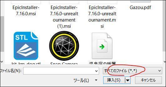 f:id:apicode:20181031173845j:plain