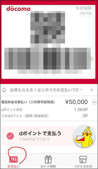 f:id:apicode:20181102104340j:plain