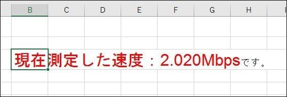 f:id:apicode:20181104103521j:plain