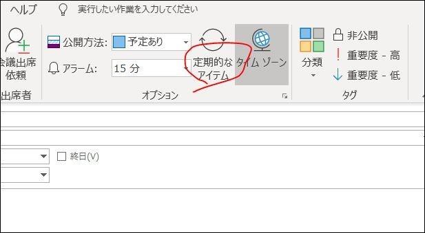 f:id:apicode:20181106164341j:plain