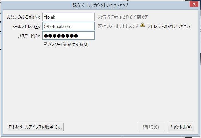 f:id:apicode:20181114152209j:plain
