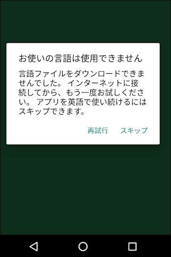f:id:apicode:20181115162910j:plain