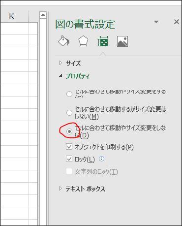 f:id:apicode:20181116094710j:plain