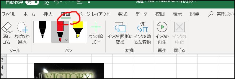 f:id:apicode:20181116095215p:plain