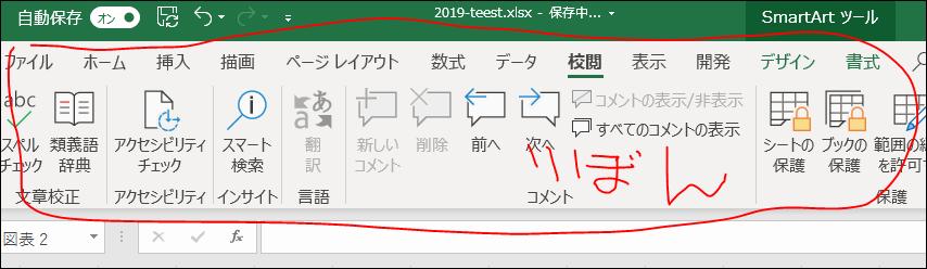 f:id:apicode:20181116110008p:plain