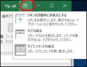 f:id:apicode:20181116110229p:plain