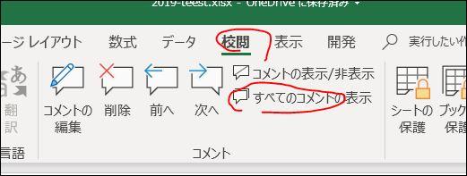 f:id:apicode:20181116161205j:plain