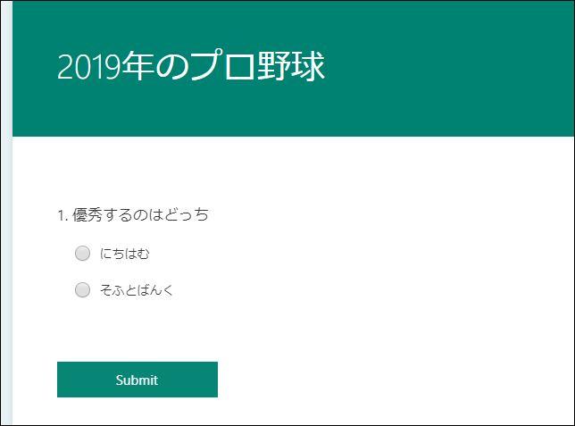 f:id:apicode:20181118144920j:plain