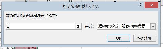 f:id:apicode:20181118154624j:plain