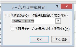 f:id:apicode:20181118155328j:plain