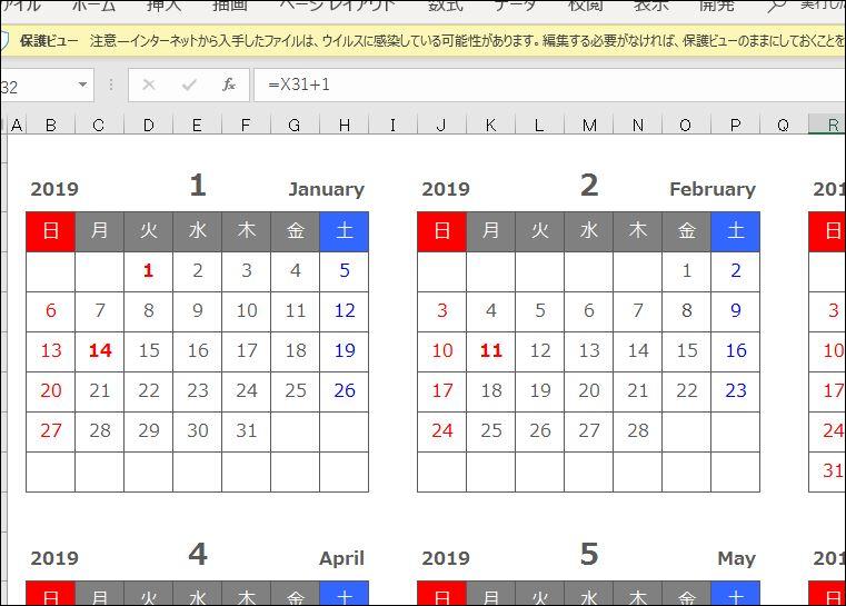f:id:apicode:20181118164934j:plain