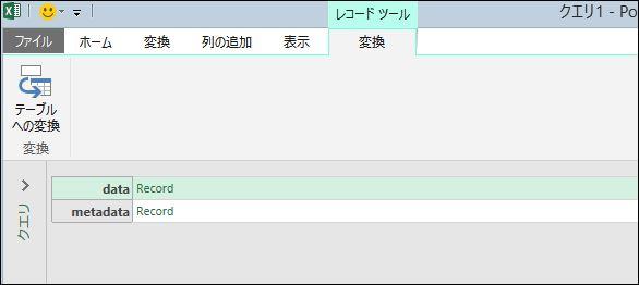 f:id:apicode:20181119091852j:plain