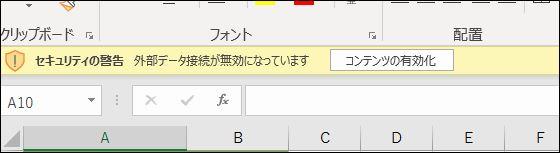 f:id:apicode:20181119092454j:plain