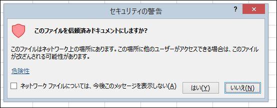 f:id:apicode:20181119092457j:plain