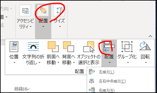 f:id:apicode:20181119094928p:plain