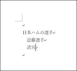 f:id:apicode:20181121151907j:plain