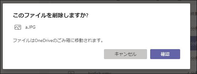 f:id:apicode:20181122103355j:plain