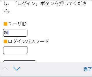 f:id:apicode:20181123134356j:plain