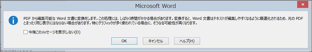 f:id:apicode:20181124094417j:plain