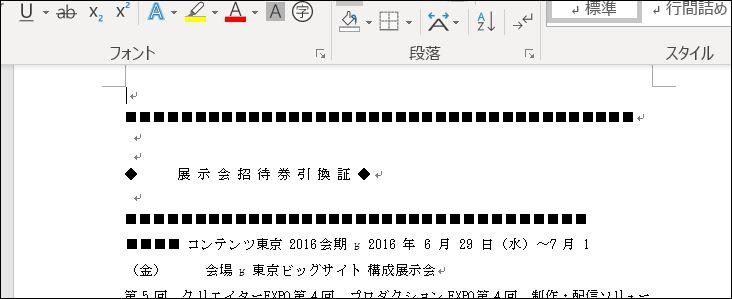 f:id:apicode:20181124094419j:plain