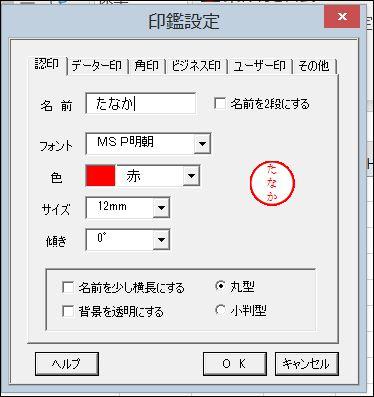 f:id:apicode:20181124150033j:plain