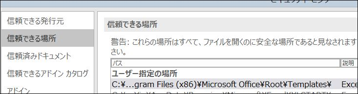 f:id:apicode:20181124151156j:plain