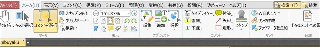 f:id:apicode:20181125111421j:plain