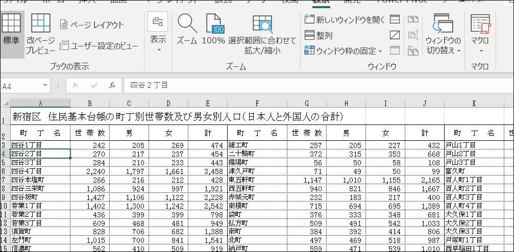 f:id:apicode:20181125115034j:plain
