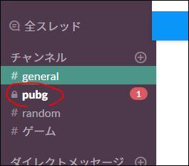 f:id:apicode:20181125143600j:plain