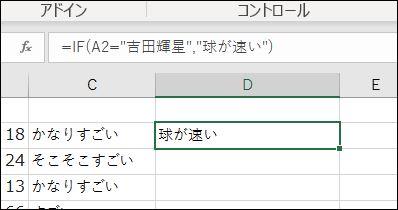 f:id:apicode:20181126150526j:plain