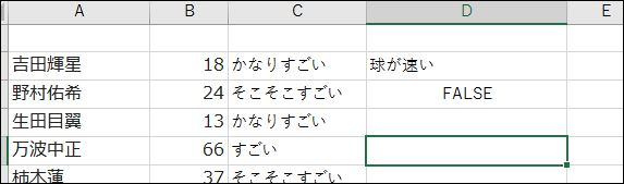f:id:apicode:20181126152444j:plain
