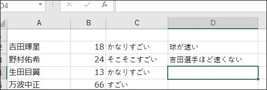 f:id:apicode:20181126152705j:plain