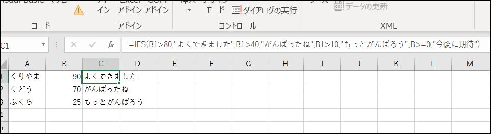 f:id:apicode:20181126154255j:plain