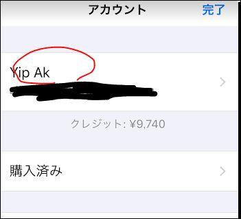 f:id:apicode:20181127145651j:plain